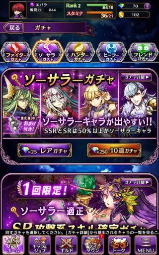 Screenshot_2017-04-30-13-10-35
