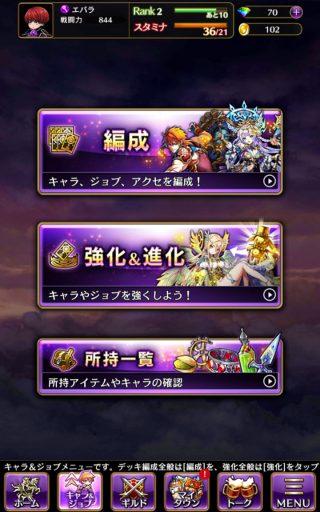 Screenshot_2017-04-30-13-10-51
