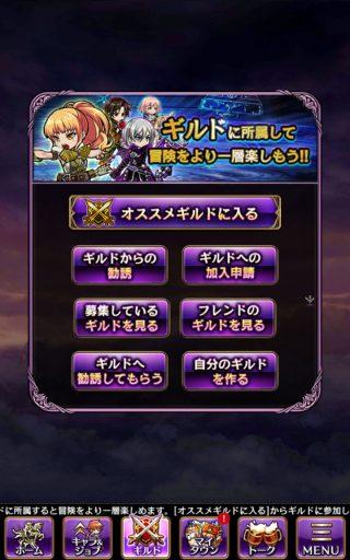 Screenshot_2017-04-30-13-12-05
