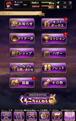 Screenshot_2017-04-30-13-16-58