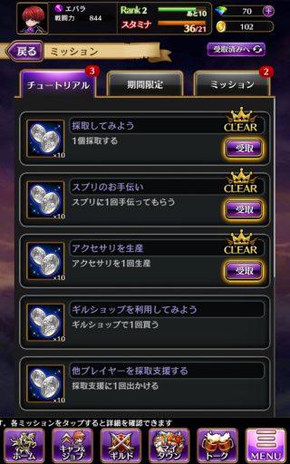 Screenshot_2017-04-30-13-17-21