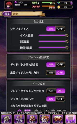 Screenshot_2017-04-30-13-18-02