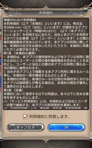Screenshot_2017-05-07-01-46-05