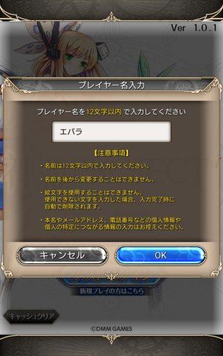 Screenshot_2017-05-07-01-46-14