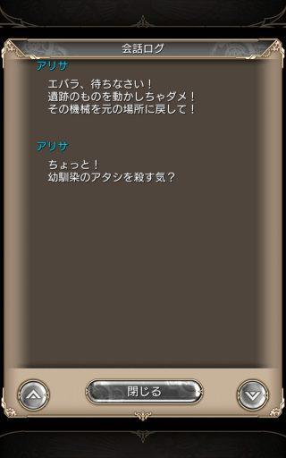 Screenshot_2017-05-07-01-46-57