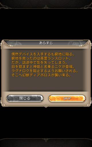 Screenshot_2017-05-07-01-47-04