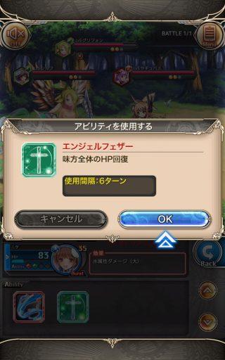 Screenshot_2017-05-07-01-50-31