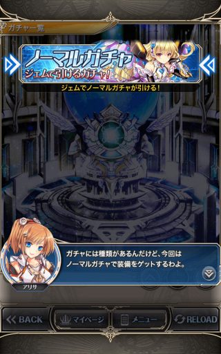 Screenshot_2017-05-07-01-51-40