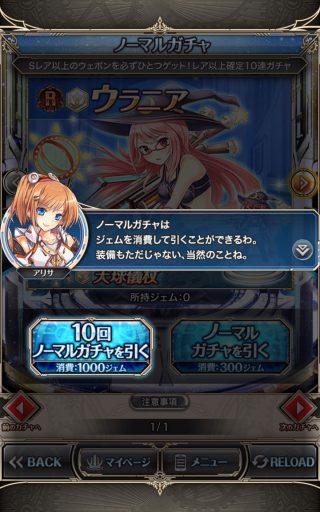 Screenshot_2017-05-07-01-51-46