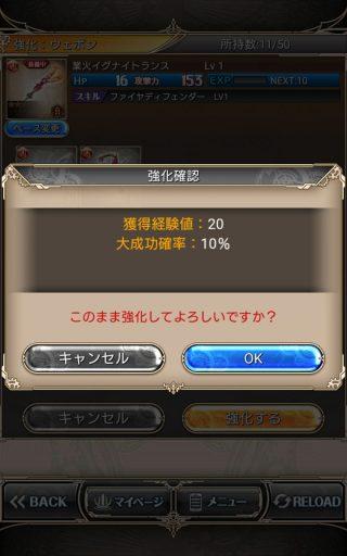 Screenshot_2017-05-07-02-42-09