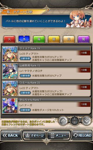 Screenshot_2017-05-07-02-44-20
