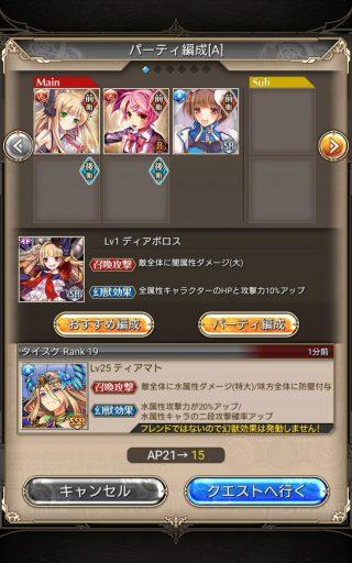 Screenshot_2017-05-07-02-44-30