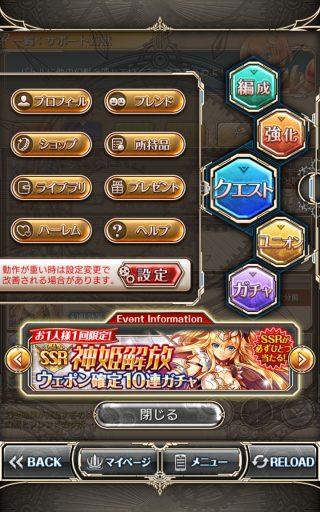 Screenshot_2017-05-07-02-44-47
