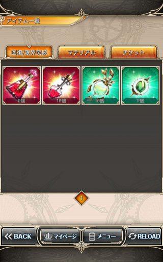 Screenshot_2017-05-07-02-45-19