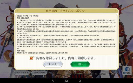 Screenshot_2017-06-04-14-35-22