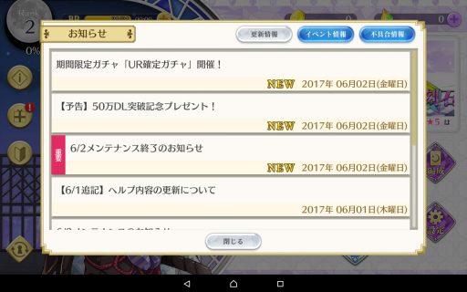 Screenshot_2017-06-04-15-05-01