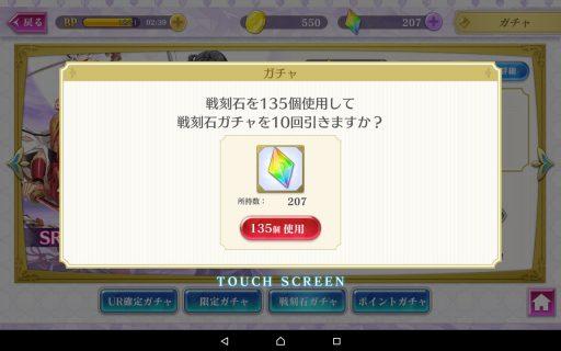 Screenshot_2017-06-04-21-29-15