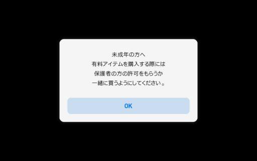 Screenshot_2017-06-11-00-09-40