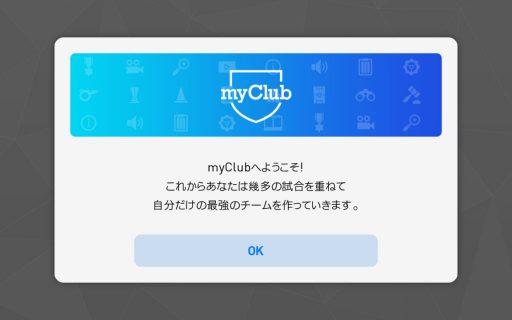 Screenshot_2017-06-11-00-10-47