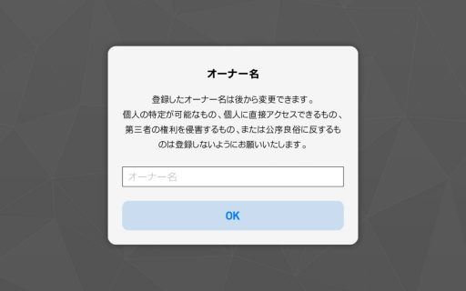 Screenshot_2017-06-11-00-34-19