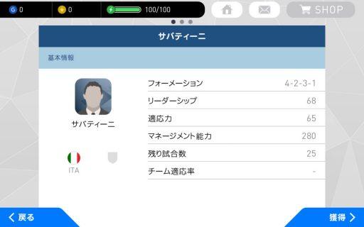 Screenshot_2017-06-11-00-35-37
