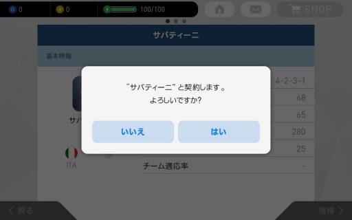Screenshot_2017-06-11-00-35-41