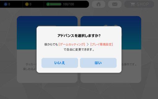 Screenshot_2017-06-11-00-36-06