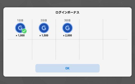 Screenshot_2017-06-11-00-36-14