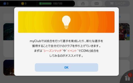 Screenshot_2017-06-11-00-36-27
