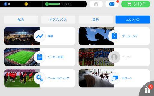 Screenshot_2017-06-11-00-36-38