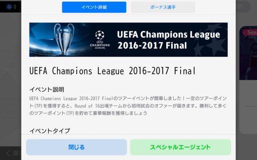 Screenshot_2017-06-11-00-37-18