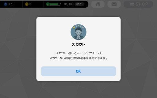 Screenshot_2017-06-11-00-49-16