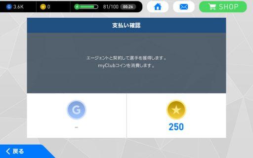 Screenshot_2017-06-11-00-51-51