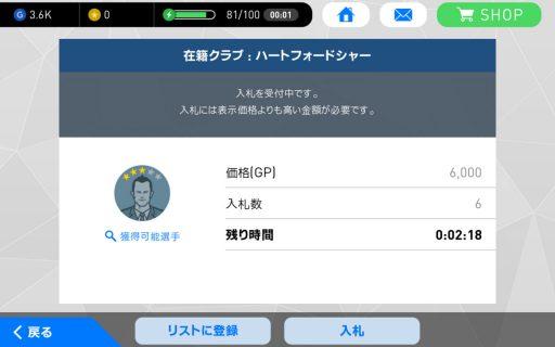 Screenshot_2017-06-11-00-52-16