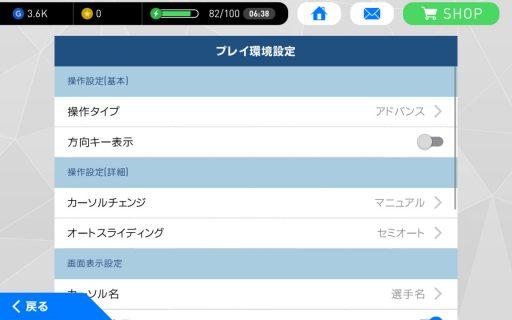 Screenshot_2017-06-11-00-52-39