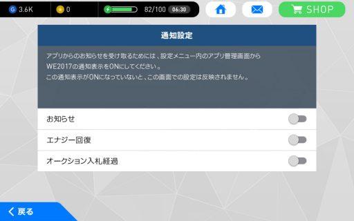 Screenshot_2017-06-11-00-52-47