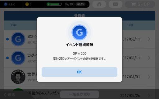 Screenshot_2017-06-11-00-53-02