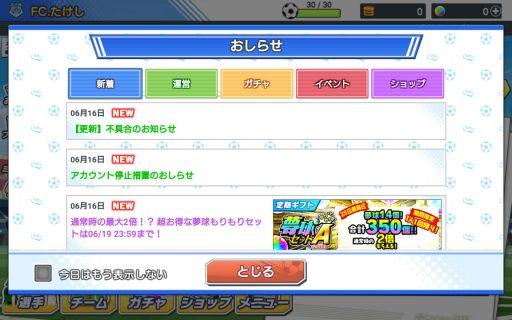 Screenshot_2017-06-17-02-00-24