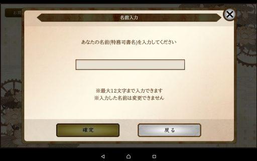 Screenshot_2017-06-17-10-47-34