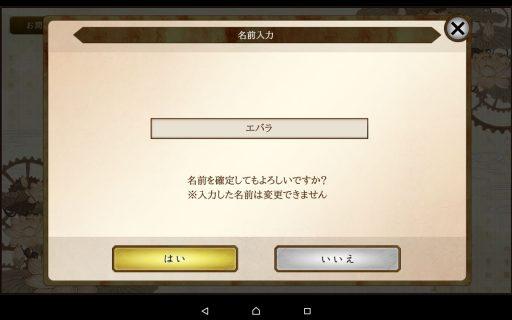 Screenshot_2017-06-17-10-47-46