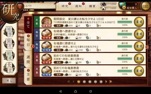 Screenshot_2017-06-17-11-08-53