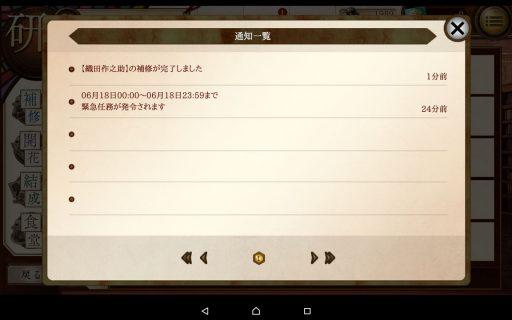 Screenshot_2017-06-17-11-09-21