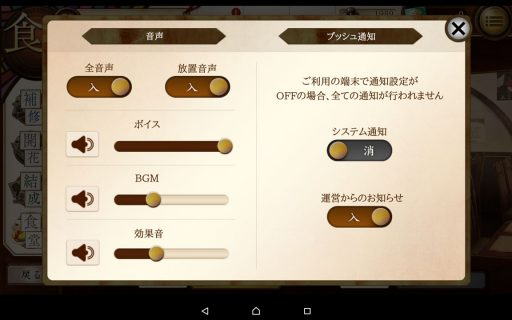 Screenshot_2017-06-17-11-11-52