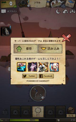 Screenshot_2017-07-22-17-28-43