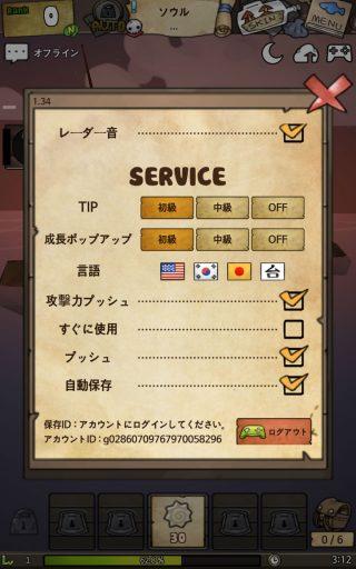 Screenshot_2017-07-22-17-29-00