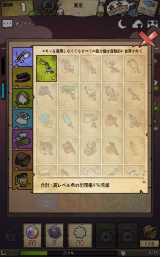 Screenshot_2017-07-22-17-32-23