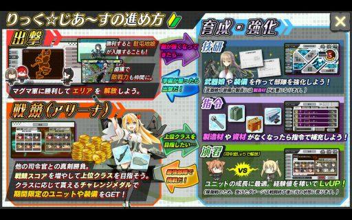 Screenshot_2017-09-03-13-45-54