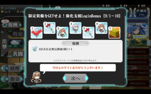 Screenshot_2017-09-03-13-46-03
