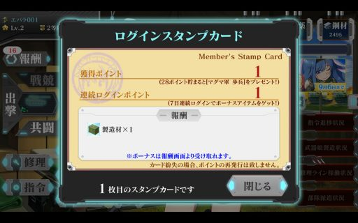 Screenshot_2017-09-03-13-46-19
