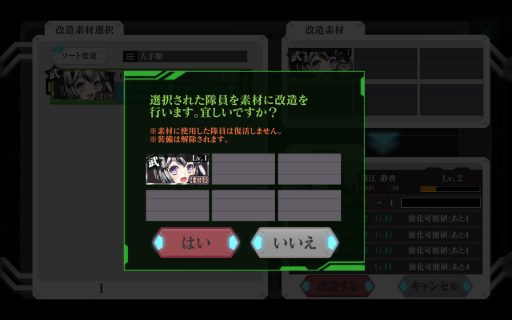 Screenshot_2017-09-03-13-52-20